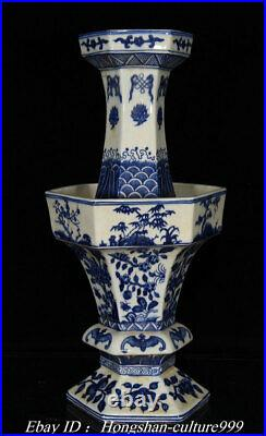 14Old Chinese White Blue Porcelain Candlestick Candle Stick Pair