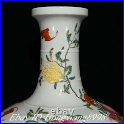 14.1 Yongzheng Marked Famille rose Porcelain Peach Celestial Bottle Vase Pot