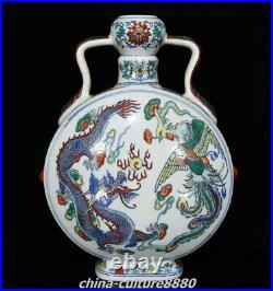 14.5 China Dou Cai Porcelain Dynasty Dragon Phoenix Flower Vase Bottle Pot
