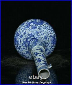14.5 Daming Marked Old China Blue White Porcelain Dynasty Dragon Bottle Vase