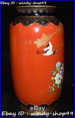 14 China Enamel Porcelain Gold Pine Tree Crane Bird Peony Flower Vase Bottle