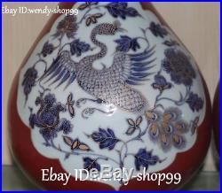 14 Color Porcelain Hong Yan Goose Bird Cranes Flower Vase Bottle Pitcher Pair