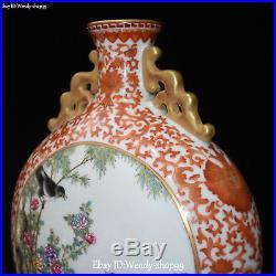 14 Enamel Color Porcelain Gilt Gold Magpie Bird Flower Vase Bottle Flask Pot