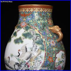 14 Enamel Color Porcelain Gold Gilt Cranes Bird Pixiu Flower Vase Bottle Pot