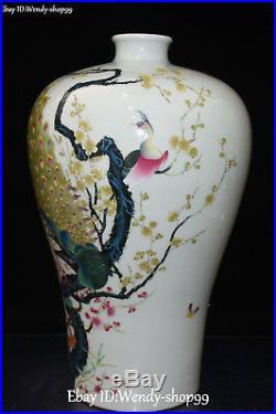 14 Unique Enamel Color Porcelain Peacock Bird Flower Tree Flask Vase Bottle Pot