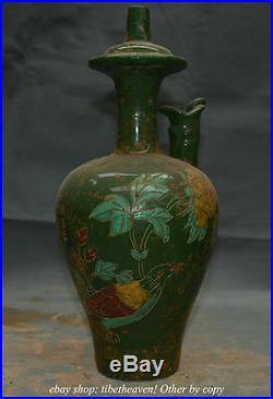 15.2 Marked Old Chinese Green Porcelain Peony Flower Bird Words Pot Bottle Vase