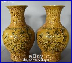 15 Color Porcelain Phoenix Bird Fenghuang Flower Vase Bottle Flask Pot Pair