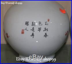 15 Color Porcelain Plum Blossom Tree Mapie Bird Vase Bottle Jardiniere Pair