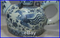 15 Old White Blue Porcelain Phoenix Bird Wine Pot Kettle Bottle Flagon Statue