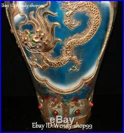 15 Porcelain Gold Gem Dragon Loong Phoenix Bird Animal Tank Pot Canister Jar