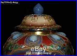 15 Rare Porcelain Gold Inlay Jade Phoenix Fenghuang Bird Tank Pot Canister Jar