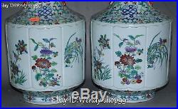15 Top Famille Rose Porcelain Magpie Bird Lotus Flower Vase Bottle Jar Pot Pair