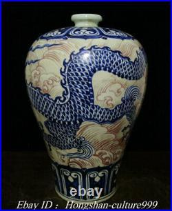 16Old Xuande Year White Blue Porcelain Dragon Flower Vase Bottle Pair