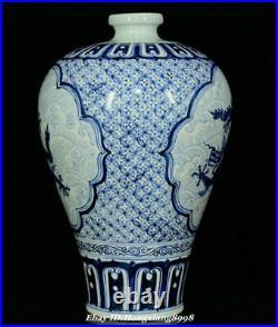 16.9 Old China Blue White Porcelain Qing Dynasty Palace Dragon Bottle Vase
