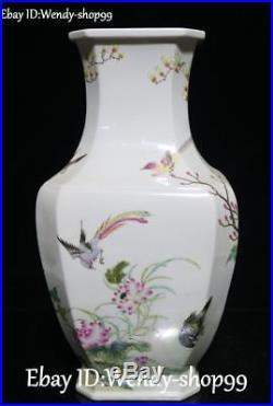 16 China Enamel Color Porcelain Peacock Bird Flower Tree Vase Bottle Flask Pot