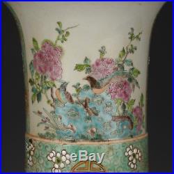 16 China antique Porcelain kangxi famille rose flower and bird vase statue