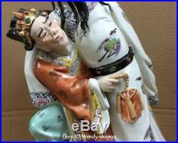 16 Chinese Wucai Porcelain Li po Poet Man Person Cranes Bird Flower Statue