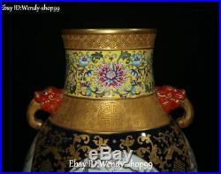 16 Colour Porcelain Flower Peacock Peahen Bird Beast Animal Vase Botter Jar
