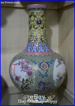 16 Enamel Wucai Porcelain Magpie Bird Tree Peony Flower Vase Bottle Flask Jar