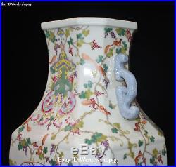 16 Grade A Color Porcelain Magpie Bird Peony Flowe Grape Vase Bottle Flask Pot