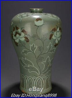 16'' Korean Dynasty Korea Porcelain Peony Flower Pattern Bottle Vase Jar