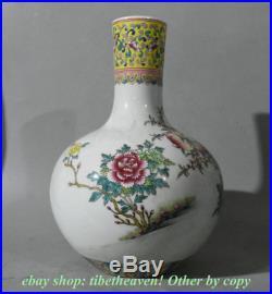 16 Marked Old Chinese Wucai Porcelain Dynasty Peach Flower Bird Bottle Vase