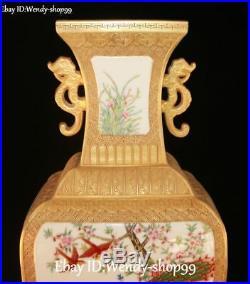 16 Top Enamel Color Porcelain 24K Gold Gilt Peacock Bird Flower Pot Vase Bottle