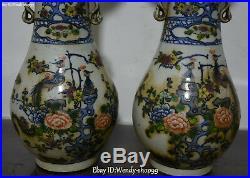 16 Wucai Porcelain Peacock Bird Peony Ruyi Flower Vase Bottle Flask Pot Pair