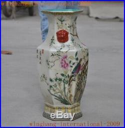 17Chinese Wucai porcelain beast head flower bird Zun Bottle Pot Vase Jar Statue