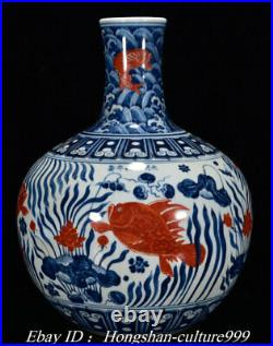 17Old Xuande Year China White Blue Porcelain Waterlily Fish Vase Bottle Pot