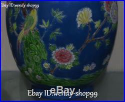 17Wucai Porcelain Peony Flower Tree Magpie Bird Vase Jardiniere Bottle Pitcher