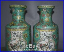 17.6 Old Chinese Wucai Porcelain Dynasty Palace Peacock Flower Bird Bottle Pair