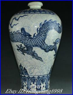 17.7 Antique Chinese Blue White Porcelain Dynasty Dragon Vase Bottle Pot Jar