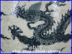 17.7 Antique Old Chinese Blue white porcelain Pagoda Dragon Vase Bottle Pot
