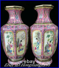 17.7 Yongzheng Marked Old Color Enamel Porcelain Beauty Belle Bottle Vase Pair