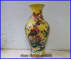 17 Chinese WuCai Porcelain Yellow Pottery phoenix peony Flower Bird Vase Pot