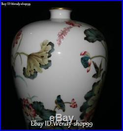 17 Emerald Color Porcelain Gilt Wealth Lotus Bird Leaf Flower Vase Bottle Pot