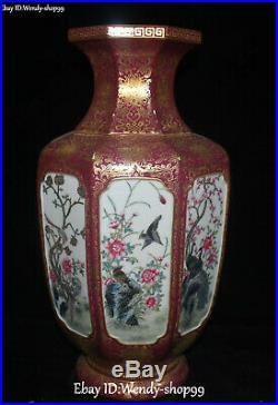 17 Enamel Color Porcelain Gilt Plum Tree Bird Peacock Flower Vase Pot Bottle