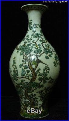 17 Mark China Porcelain Dynasty Palace Enamel Flower Bird Bottle Wine Vase Pair