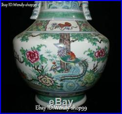 17 Top Porcelain Peony Flower Phoenix Phenix Fenghuang Bird Vase Botter Jar