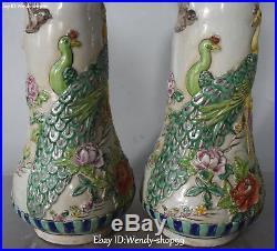 17 Unique Color Porcelain Peacock Bird Flower Vase Bottle Flask Pot Statue Pair