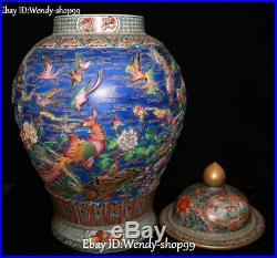 18 Enamel Porcelain Phoenix Fenghuang Crane Bird Animal Tank Pot Canister Jar