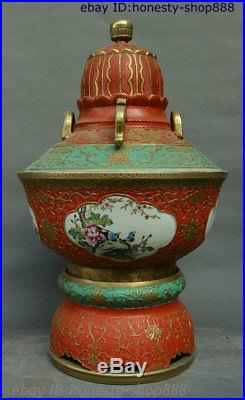 18 Old Chinese Exquisite Porcelain Gild Flower Bird Pattern Chafing Dish Hot Pot
