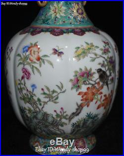18 Top Enamel Wucai Porcelain Gilt Phoenix Bird Flower Vase Bottle Pot Flask