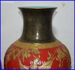 18 Wucai Porcelain 24K Gold Gilt Phoenix Bird Flower Tree Vase Kettle Pot Pair