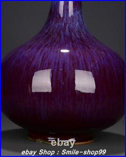 19.2 Yongzheng Marked Chinese Jun Kiln Porcelain Dynasty Vase Bottle Pot Jar