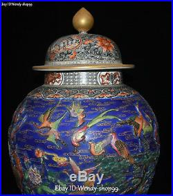 19 Top Enamel Wucai Porcelain Cranes Bird Peacock Flower Tank Pot Canister Pot