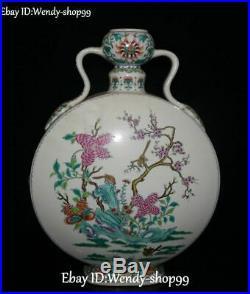 20 China Top Porcelain Phoenix Fenghuang Crane Bird Animal Vase Botter Jar Pot