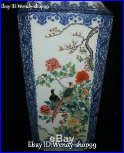 20 China White Blue Porcelain Lotus Peony Flower Bird Bamboo Vase Botter Jar