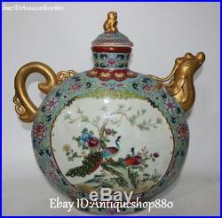 20 Porcelain Gilt Ancient Tree Peony Phoenix Magpie Birds Wine Tea Pot Flagon